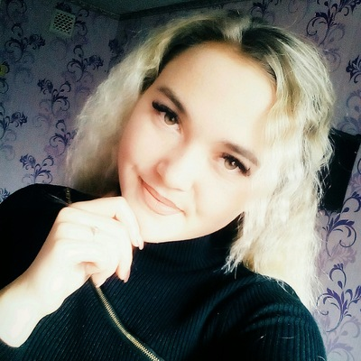 Ekaterina Nikolaevna