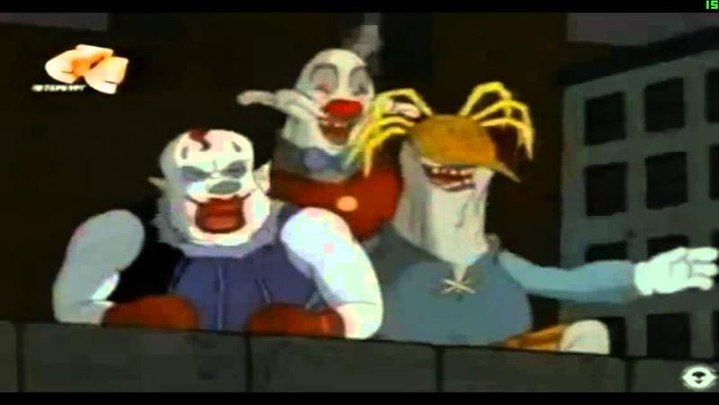 20 минут истерического и наркотического смеха 3 х клоунов призраков