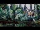 Проект Звучащие полотна Поль Сезанн