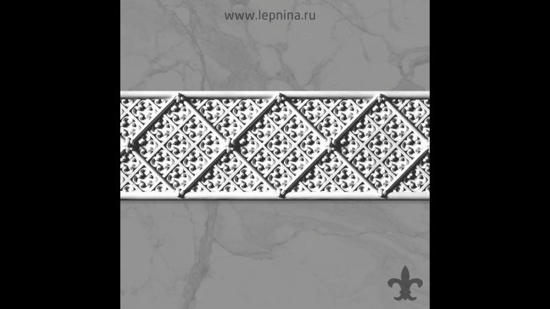 Карниз гипсовый Петергоф ЛЕПНИНА