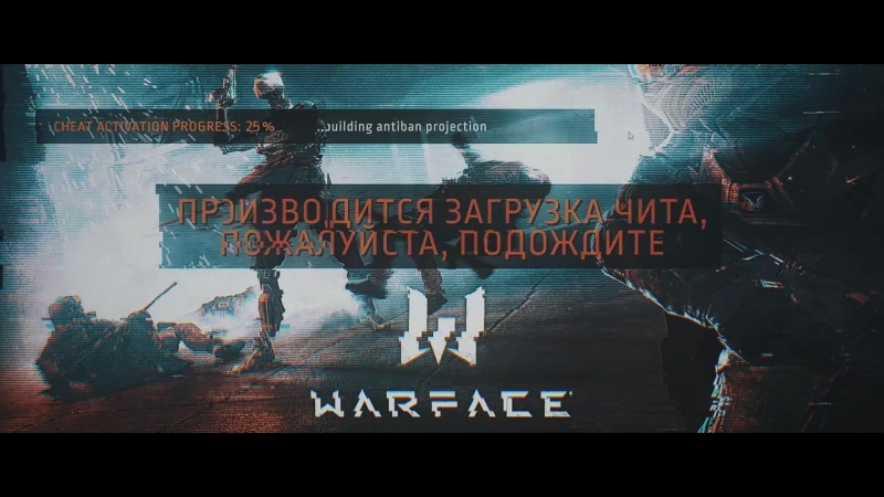 Warface Песня_ Я - Читер! (Пародия на Imagine Dragons - Believer)