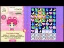 Sailor Moon Drops Sailor Chibi Chibi Moon atack 2 level