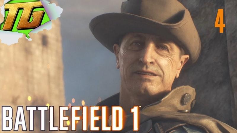 Битва за Галлиполи ➤ Battlefield 1 ➤ Глава 4: Посыльный. Прохождение 4