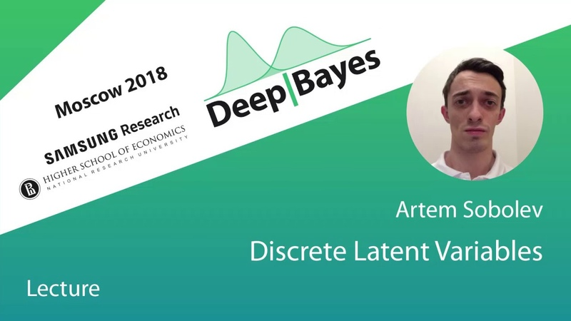 [DeepBayes2018]: Day 2, lecture 4. Discrete latent variables
