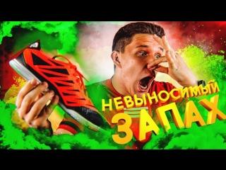 Дима Масленников Худший ЛАЙФХАК - УБИЛ самый вонючий ЗАПАХ + конкурс на смартфон