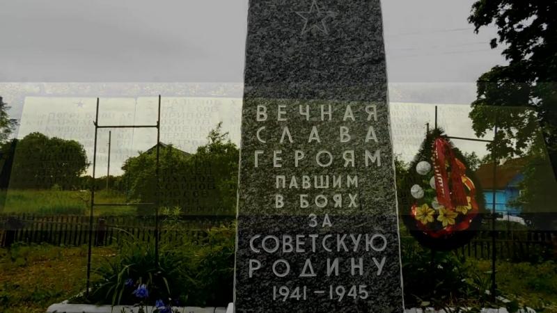 Воинское захоронение д. Черное