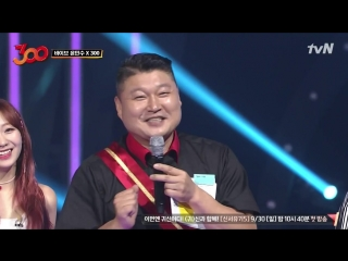 A Battle of One Voice: 300 180921 Episode 4