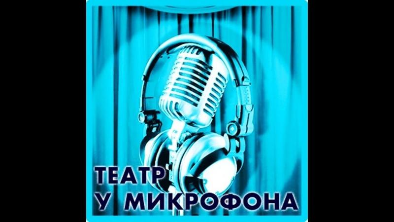 Чехов А П Дядя Ваня радиоспектакль Ливанов Тарасова Кторов Яншин МХАТ СССР 1949