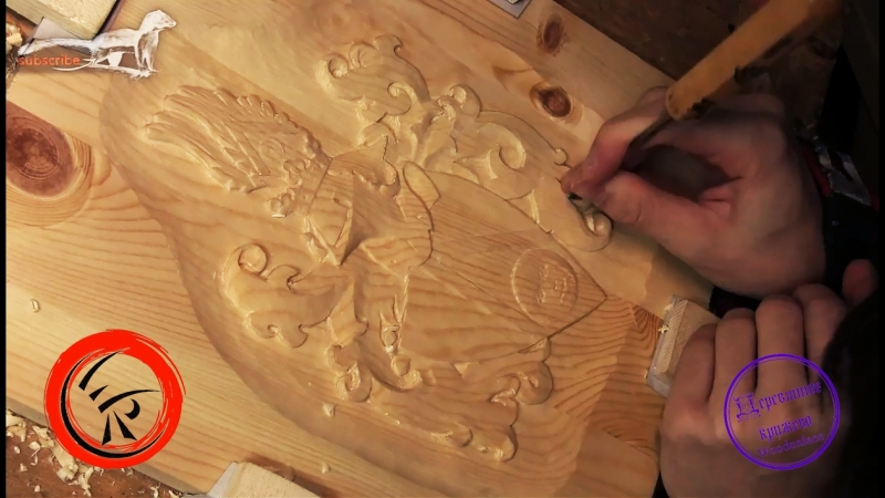 Woodcarving Coat of arms.