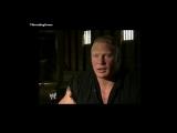 Документальный фильм о молодости Брока Леснара
