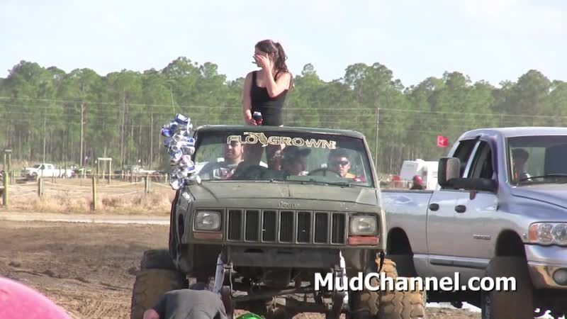 Muddy Intentions - Redneck Yacht Club