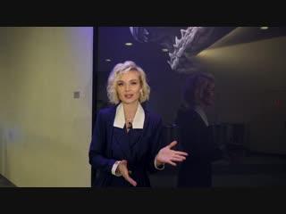 Полина Гагарина приглашает на Big Love Show 2019