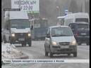 В Новочебоксарске с 1 марта одни маршрутки будут ходить по-новому, а другие будут отменены
