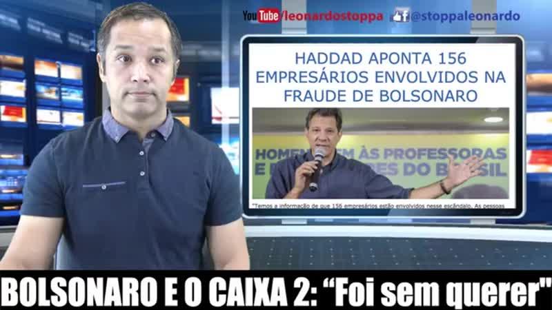 Bolsonaro e o caixa 2- 'Eu não sabia de nada!'.mp4