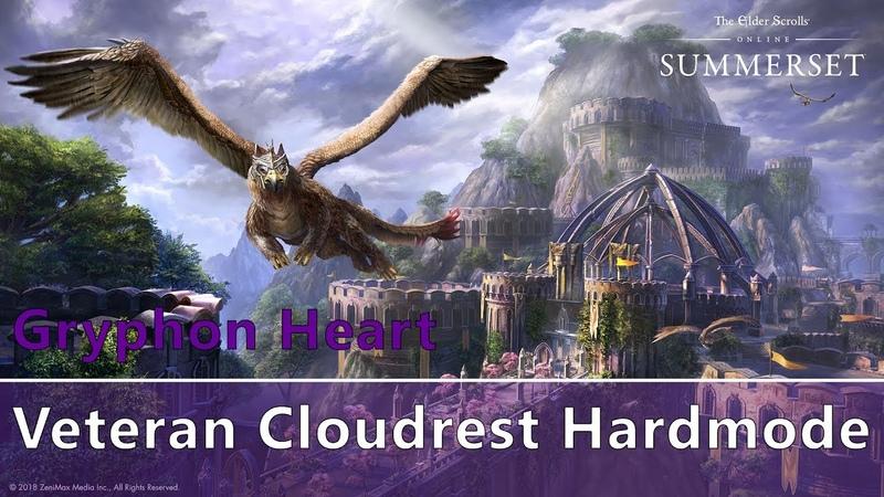 [ESO] Veteran Cloudrest Hardmode [Gryphon Heart]
