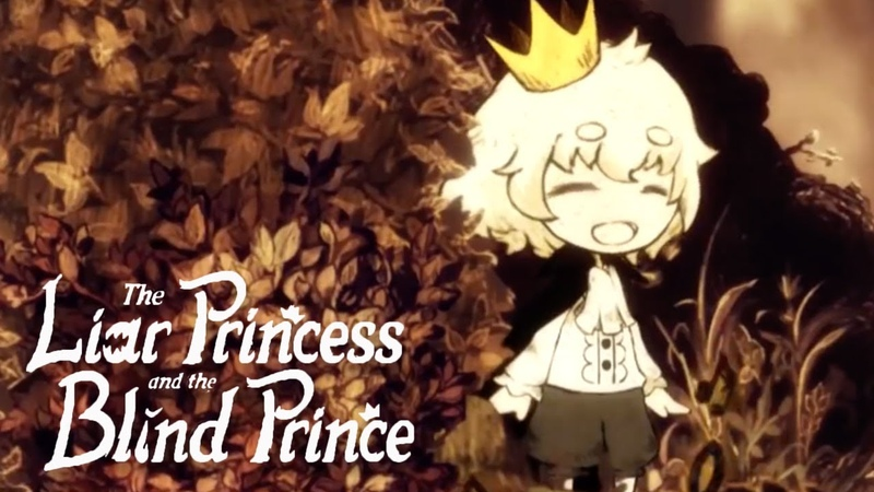 The Liar Princess And The Blind Prince - Official Announcement Trailer