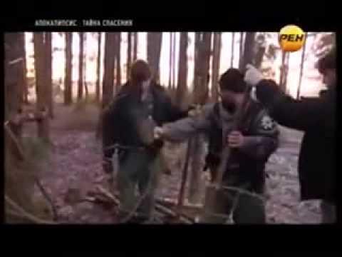 Постройка убежища в лесу