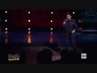 """Новый """"Stand Up"""" сегодня в 22:00 на ТНТ"""
