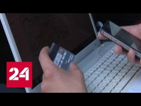Мошенники скупают банковские карты, чтобы скрыть доходы