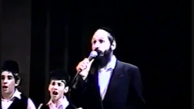 Mordechai Ben David (MBD) Miami Boys Choir - 1980s