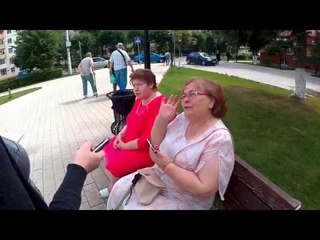 Опрос жителей г. Клин 07.07.2к18