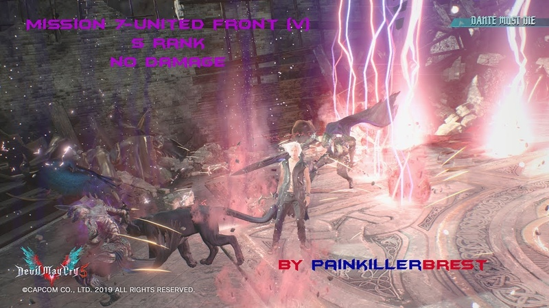 Devil May Cry 5 DMD No Damage S Rank M07-United Front(V)by PainkillerBrest