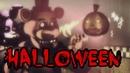 [FNAF\SFM] Ultimate Custom Night Halloween Special