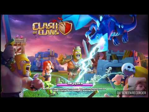 [ Cuber tv ] ТХ8 фарм clash of clans
