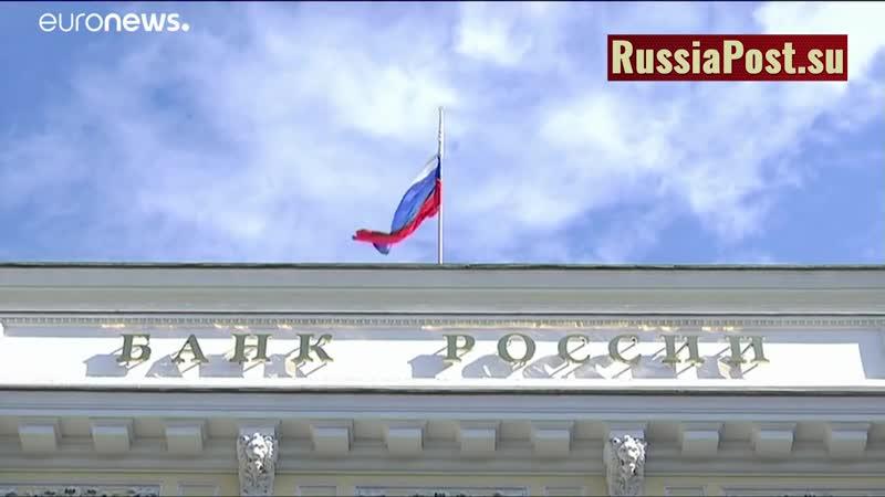 Ненадежный актив: Россия выдавила доллар из резервов