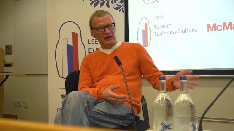 Алексей Серебряков встреча в Лондоне