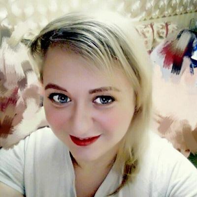 Екатерина Трофимюк