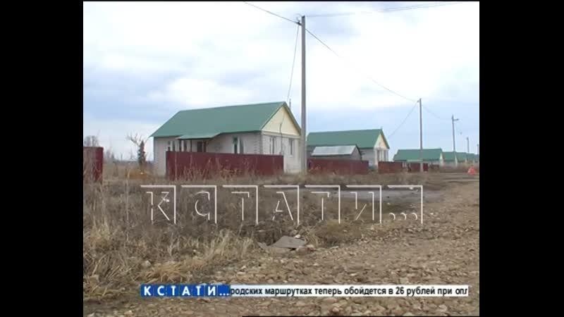 Некачественные материалы и безалаберность хозяина погубили сиротский дом.