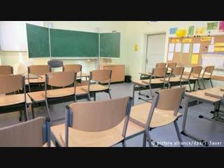 Schulvergleich: privates internat und staatliche schule