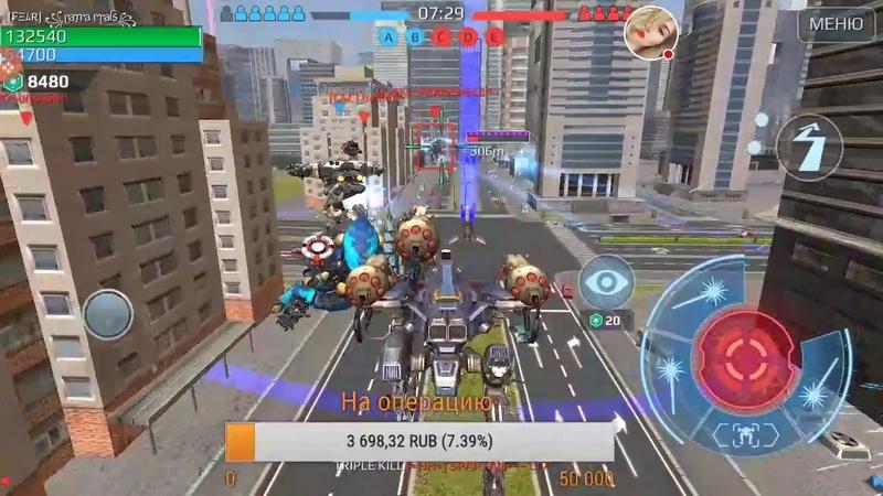 Стрим игры War Robots с Lana Mars