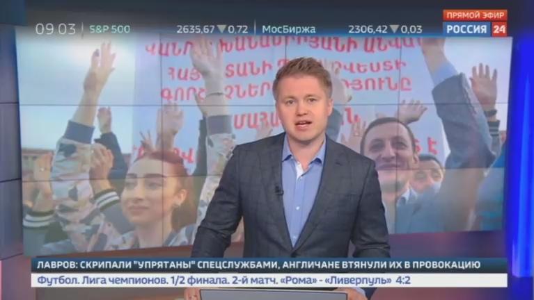Новости на Россия 24 • Транспортная блокада в Ереване: лидер оппозиции призвал манифестантов покинуть улицы