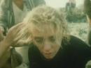 Воспоминания без даты(1990)
