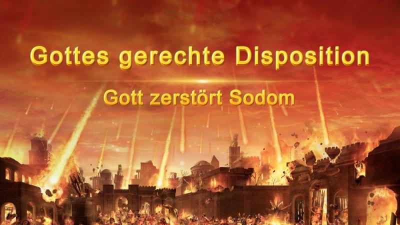 Kundgebungen Gottes Gott Selbst, der Einzigartige II Gottes gerechte Disposition (Teil Eins)