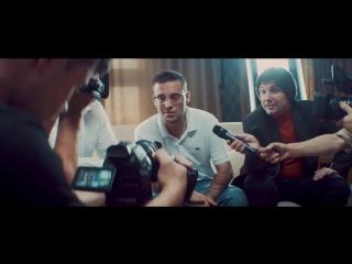 GUSLI (Guf Slim) - На взлет (Премьера 2017) (AC)