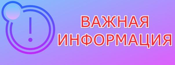 Фото №456239052 со страницы Ивана Шилохвостова