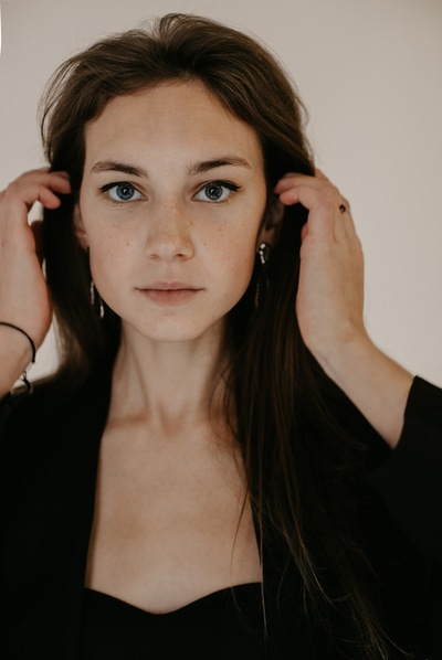 Ульяна Грушина