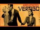 Головокружение/Vertigo - Альфред Хичкок 1958