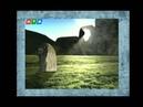Тайны истории Крыма менгиры кромлехи дольмены загадки древних технологий История Крыма