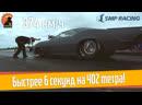 SMP Racing - Люди автоспорта с Дмитрием Саморуковым.