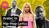 From Rakim To Drake A History Of Arabic In Hip-Hop Lyrics Genius News