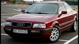 Audi 80 - старая, добрая классика