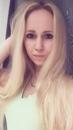 Нюша Авдеева