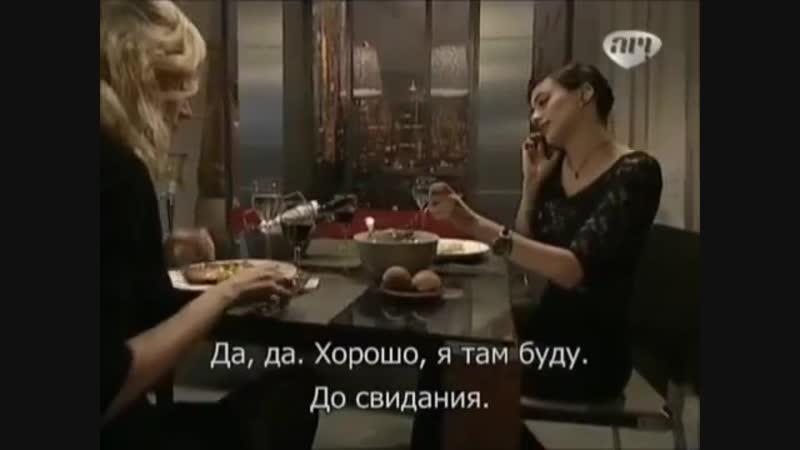 Greta y paloma rus sub