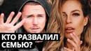 Рита Дакота и Влад Соколовский Ирина Чукреева