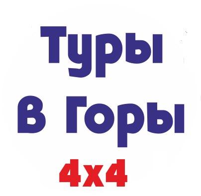 Афиша Пятигорск 8 июля КОННЫЕ + ЦАРСКАЯ КОРОНА / ЯРКИЙ ОТДЫХ