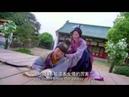 【HD Trailer】《班淑传奇》片花(Engsub) Ban Shu Legend - 景甜,张哲瀚,李佳航